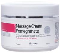 Skindom массажный крем с экстрактом граната Massage Cream Pomegrante