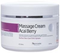 Skindom массажный с экстрактом ягод асаи Massage Cream Acaiberry