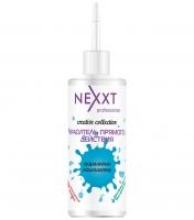 Nexxt Professional Creative Collection - Аквамарин