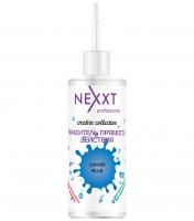 Nexxt Professional Creative Collection - Синий