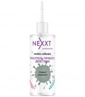 Nexxt Professional Creative Collection - Графит