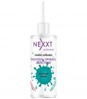 Nexxt Professional Creative Collection - Зеленый