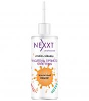Nexxt Professional Creative Collection - Оранжевый
