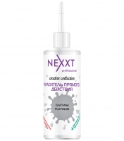 Nexxt Professional Creative Collection - Платина