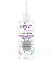 Nexxt Professional Creative Collection - Платина