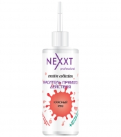 Nexxt Professional Creative Collection - Красный