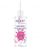 Nexxt Professional Creative Collection - Розовый