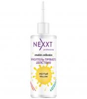 Nexxt Professional Creative Collection - Желтый