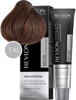 Revlon Professional Revlonissimo High Coverage - 7.41 натуральный ореховый блондин