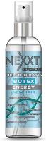 NEXXT - Филлер кератин-ботокс