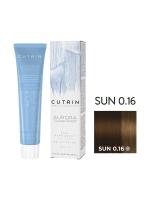 Cutrin Aurora Demi - Безаммиачный краситель SUN 0.16 Зимнее солнце