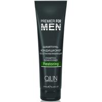OLLIN Premier for men Шампунь-кондиционер восстанавливающий 250 ml