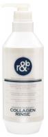 R&B - Коллагеновый бальзам-ополаскиватель для волос Phyton Therapy Collagen Rinse