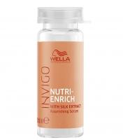 Wella Invigo Nutri-Enrich Питательная сыворотка-уход