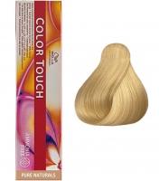 Wella Professional Color Touch Pure Naturals - 10/0 яркий блонд