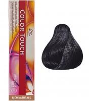 Wella Professional Color Touch Rich Naturals - 2/8 сине-черный