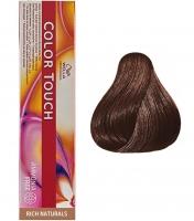 Wella Professional Color Touch Rich Naturals - 5/37 принцесса амазонок
