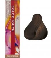 Wella Professional Color Touch Rich Naturals - 5/97 светло-коричневый сандре коричневый