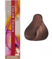 Wella Professional Color Touch Rich Naturals - 7/97 блонд сандре коричневый