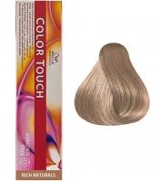 Wella Professional Color Touch Rich Naturals - 9/16 горный хрусталь