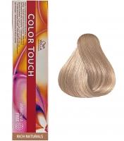 Wella Professional Color Touch Rich Naturals - 9/97 очень светлый блонд сандре коричневый