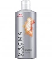 Wella Professional Magma Color Complete - Cтабилизатор цвета и блеска