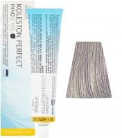 Wella Professional Koleston Perfect Innosense Rich Naturals - 10/88 яркий блонд интенсивный жемчужный