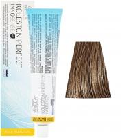 Wella Professional Koleston Perfect Innosense Rich Naturals - 7/1 блонд пепельный