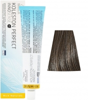 Wella Professional Koleston Perfect Innosense Rich Naturals - 7/18 блонд пепельно-жемчужный