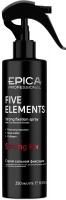 Epica спрей для волос сильной фиксации с термозащитным комплексом Five Elements