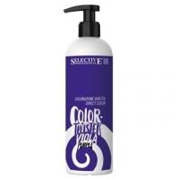 Selective Professional Color-Twister - Ухаживающая краска прямого действия с кератином - фиолетовый