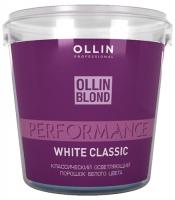 OLLIN BLOND PERFORMANCE White Blond - Классический осветляющий порошок белого цвета