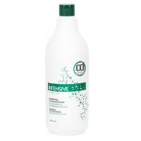 Constant Delight Intensive Con Collagene Shampoo - Шампунь Молекулярное увлажнение с коллагеном 250 мл