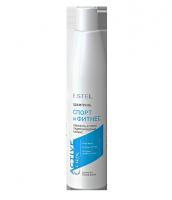 """Estel Professional Curex Active - Шампунь для всех типов волос """"Спорт и Фитнес"""""""