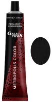 Galacticos Professional Metropolis Color - 1/0 Black черный крем краска для волос