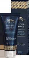 Estel Professional гель для волос ультра сильная фиксация Slide Alpha Marine