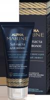 Estel Professional паста для волос с матовым эффектом Salt Alpha Marine