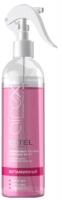 Estel Professional Airex - Витаминный двухфазный базовый тоник для волос
