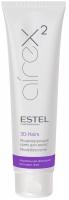 Estel Professional Airex - Моделирующий крем для волос 3D-Hairs