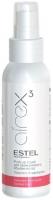 Estel Professional Airex - Push-up спрей для прикорневого объема волос, сильная фиксация
