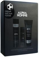 Estel Professional Alpha Homme - Набор для душа Alpha Homme Shower Kit