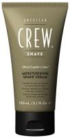 American Crew Shave Moisturizing Shave Cream - Увлажняющий крем для бритья