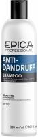 Epica Professional шампунь против перхоти с маслом семян конопли и экстрактом репейника Anti-dandruff