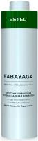 Estel Professional - Восстанавливающий ягодный бальзам для волос Babayaga by Estel