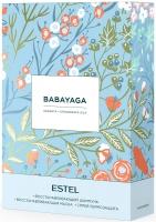 Estel Professional - Набор Babayaga для восстановления волос