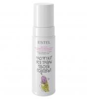 Estel Little Me - Детский бальзам-пенка для волос Легкое расчесывание
