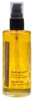 """Barex Italiana Contempora - Разглаживающее масло с аргановым маслом и маслом облепихи """"Сияющий бархат"""""""