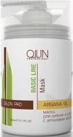 Ollin Professional Basic Line - Маска для сияния и блеска с аргановым маслом