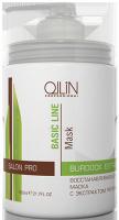 Ollin Professional Basic Line - Маска восстанавливающая с экстрактом репейника