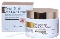 Skindom крем с 24K золотом и экстрактом морской улитки Ocean Snail 24K Gold Creme